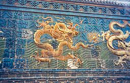 Detail of Nine Dragon Screen, Datong, Shanxi, China. Photo by Doron. Creative Commons license 3.0.